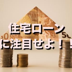 【カンボジア不動産】不動産投資家の方々必見!!価格上昇の波がくるかも!?