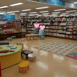 無料の子ども遊びスポット!ジュンク堂書店那覇店