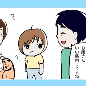 筋肉ムキムキの赤ちゃん?