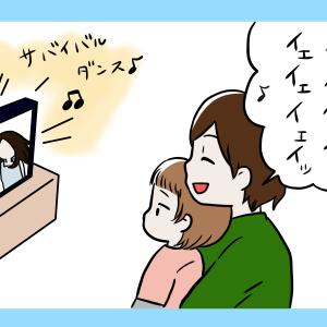 ノリノリだぜぇ〜!