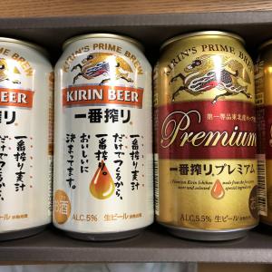 【優待到着】キリンHD、ダイドーGHD、サムティ(議決権行使)