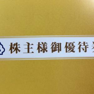 【優待到着】2月優待のミニストップ、吉野家、イオン北海道、USMH、ジーフット