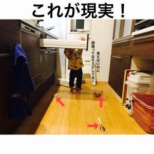 遊んでOKな台所