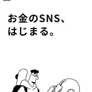 急げ!!!1000円もらおう~!