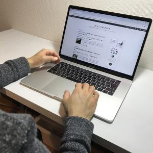 【MacBook Pro 15インチ】中古だけど新品同様そのわけは?一年二ヶ月使用レビュー。