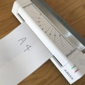 【ラミネート A3/A4対応 ABOX ラミネーター使用レビュー】家庭でも使えるおすすめカンタン操作。