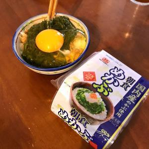 【朝食めかぶ】朝ごはんに最適なおかずのご紹介。卵と納豆も合わせてどうぞ!