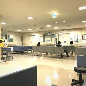 緊急事態宣言後、定期検診の為初めて病院に行きましたが・・・