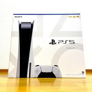 PS5予約方法などの記事は当てにならん...田舎に住む僕でもプレステ5を買うことができた!3Dヘッドセットも購入!