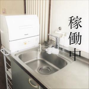 3人家族でプチ食洗機!賃貸アパートに食洗機を設置して1年経った感想。
