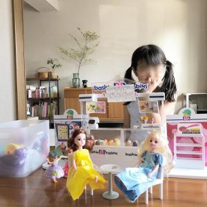【賢いおもちゃの与え方】我が家は中古で試してます。