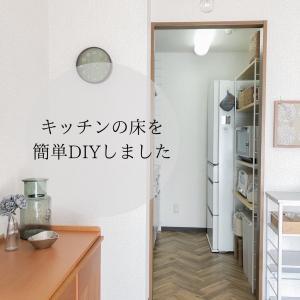 【狭すぎる賃貸のキッチン】を快適に使うアイディア