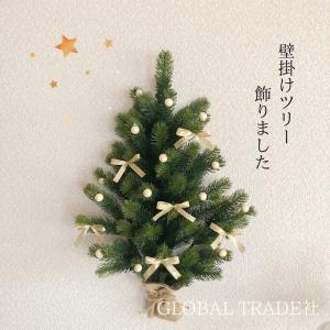 【狭い賃貸でもツリーが置ける】壁掛けツリーを飾りました