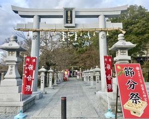 日本一の縁結び! 出雲大神宮
