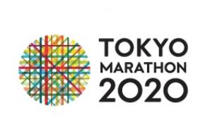 東京マラソン 2020 応募結果【まさかまさかの三年連続当選!!】