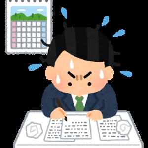 【続報】新型コロナウイルスと会計事務所の業務