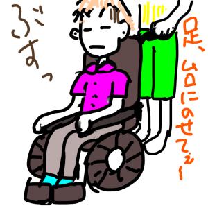 痛いの痛いの、飛んで行けーーーお願いっ!
