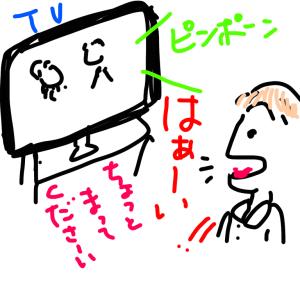 テレビが認識できない?
