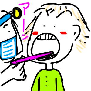 訪問歯科3回目〜