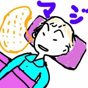 寝ているときはしゃべれる?