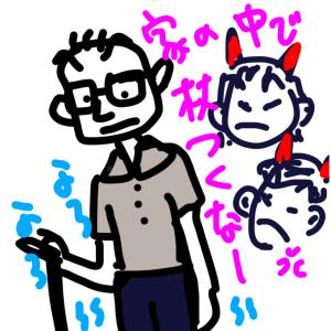 鬼娘ズと神OT