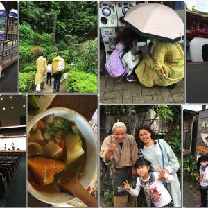 2021旅 東②江ノ島〜リハ〜へっころ谷