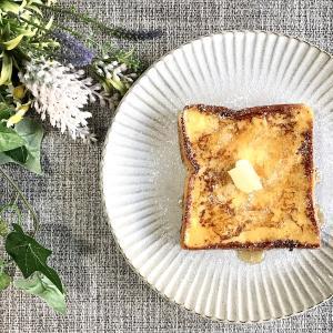 簡単ヘルシー!豆乳フレンチトーストの作り方