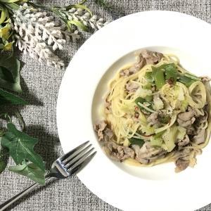おうちで簡単!豚肉とネギの和風ペペロンチーノの作り方
