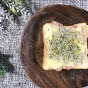 簡単時短朝食!しらすとベーコンのチーズトーストの作り方