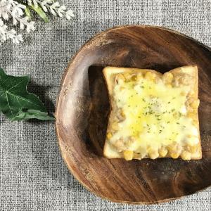 混ぜて乗せて焼くだけ!ツナマヨとコーンのチーズトーストの作り方