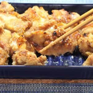 魚焼きグリルで超簡単!グリルトレーで作る揚げないから揚げの作り方・レシピ
