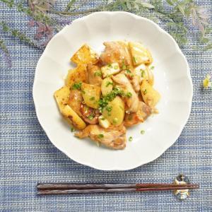 スパイシーで甘旨!鶏肉とじゃがいものハニーマスタード炒めの作り方・レシピ