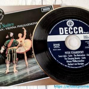 チャイコフスキー 組曲「眠りの森の美女」|カラヤン&ウィーン・フィル