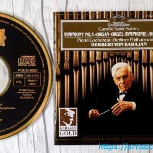 サン=サーンス 交響曲第3番「オルガン付」|カッコいい交響曲