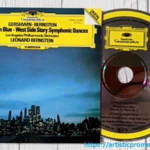 ガーシュイン「ラプソディ・イン・ブルー」|レナード・バーンスタイン&ロサンゼルス・フィルハーモニー管弦楽団