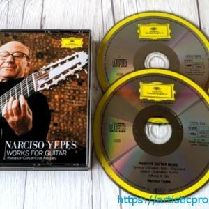 ナルシソ・イエペス、心優しいギターの魅力!フェルナンド・ソル作曲「≪魔笛≫の主題による変奏曲」