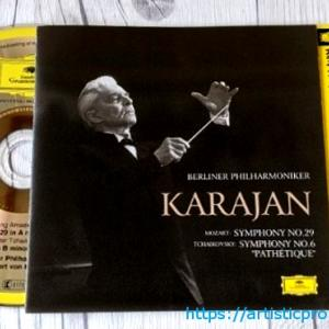 カラヤンの誕生日の4月5日を記念して、1988年演奏のチャイコフスキー「交響曲第6番≪悲愴≫」を聴く!