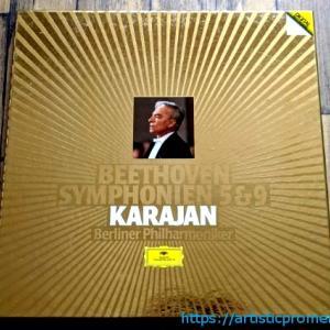 レコードで聴く!ベートーヴェン 交響曲第5番「運命」|カラヤン&ベルリン・フィルハーモニー管弦楽団