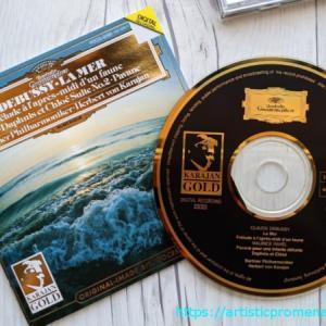 素朴な疑問、パヴァーヌって何?モーリス・ラヴェル作曲「亡き王女のためのパヴァーヌ」|カラヤン&ベルリン・フィルハーモニー管弦楽団
