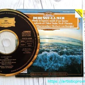 こちらも牧神が登場!モーリス・ラヴェル作曲「ダフニスとクロエ」第2組曲|カラヤン&ベルリン・フィルハーモニー管弦楽団