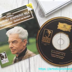 今後は好きになれるかな?チャイコフスキー「交響曲第4番」|カラヤン&ウィーン・フィルハーモニー管弦楽団