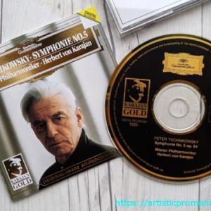 悲愴交響曲と並んで人気の高い曲!チャイコフスキー「交響曲第5番」|カラヤン&ウィーン・フィルハーモニー管弦楽団