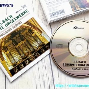 バロック音楽への衝撃!J・S・バッハ「フーガ ト短調 BWV578」|『トッカータとフーガ ニ短調 鈴木雅明/バッハ・オルガン名曲集』より
