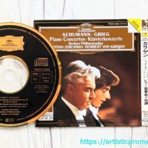 シューマン「ピアノ協奏曲 イ短調」|ツィマーマン(ピアノ)&カラヤン&ベルリン・フィルハーモニー管弦楽団