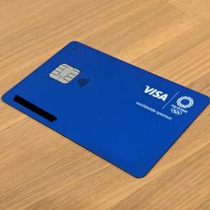 【クレジットカード】Visa LINE Payカードがやってきたぞっ