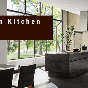 システムキッチン 2014年売上げランキング トップ10