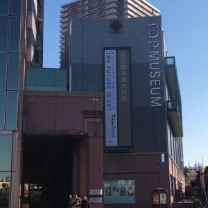 日記~東京都写真美術館へ