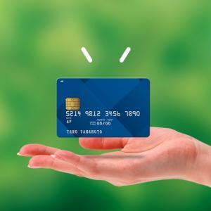 【必見】40代独身女性におすすめ!クレジットカードを作ってお金を貰う方法