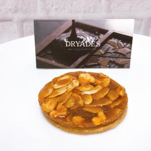 【お取り寄せ】ギフトにもおすすめ!サクサク美味しい焼き菓子「DRYADES(ドリュアデス)」木の実クッキーを食べてみた感想