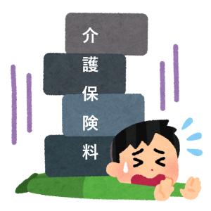 介護保険料【去年の保険料より年間¥5588も下がってた!】